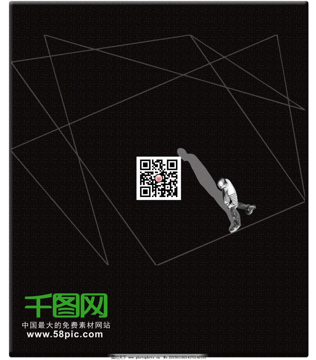 千图网鼠标垫免费下载 鼠标垫活动 原创设计 创意设计