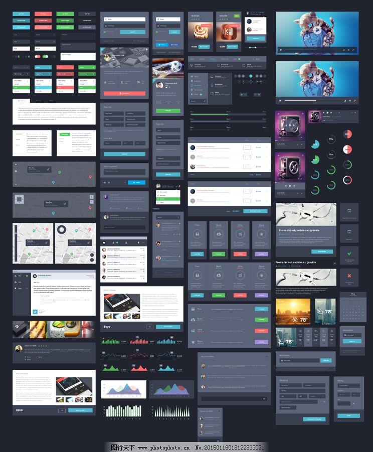 整套app界面免费下载 app ui设计 设计 整套 ui设计 app 设计 整套