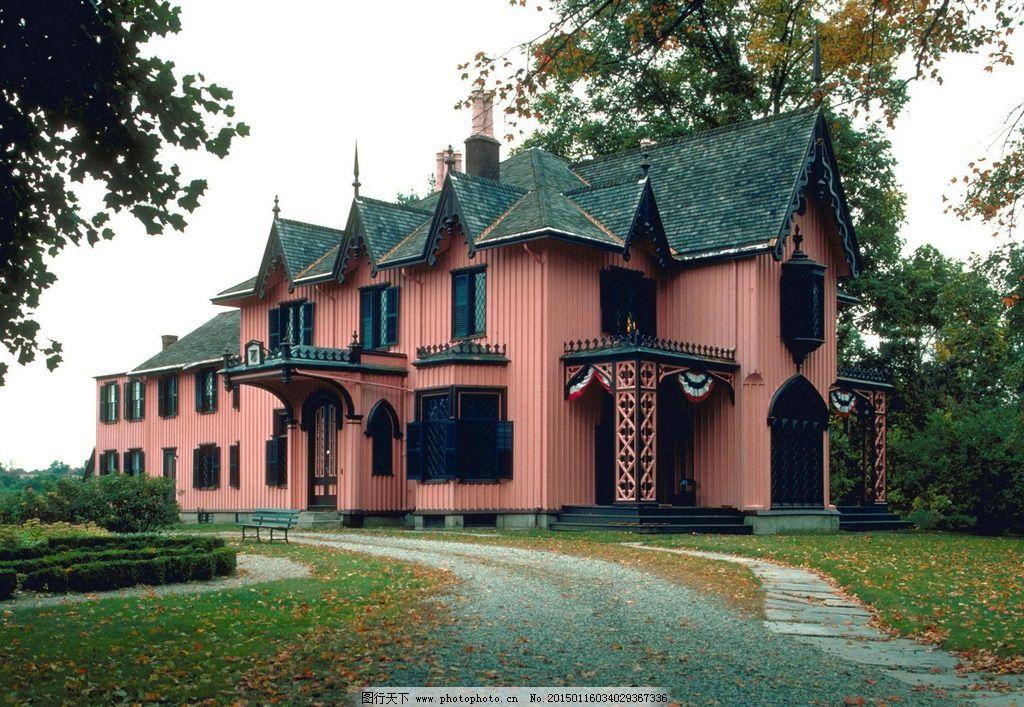 城堡 城市 粉红 房子 楼房 欧式 建筑 树林 公路 公寓 别墅
