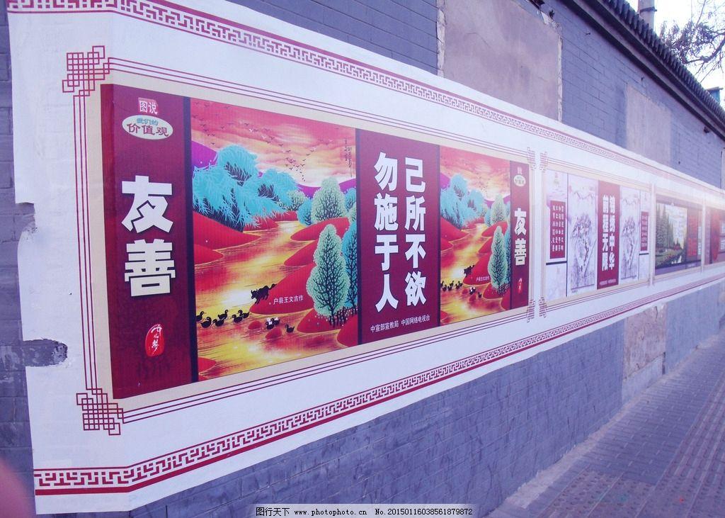 校园文化建设 中国梦文化 中国梦背景墙 中国梦浮雕墙 中国梦手绘墙