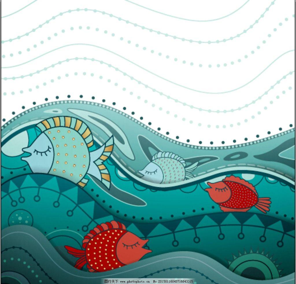鱼 海面 海底世界 手绘鱼 手绘花纹 手绘矢量 设计 生物世界 海洋生物