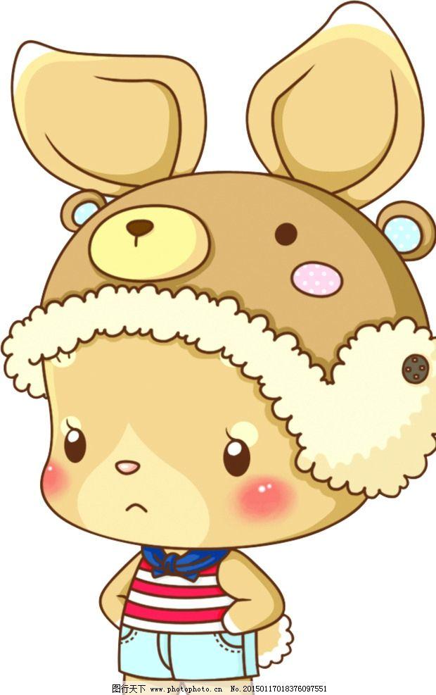 卡通 可爱宝宝 帽子 耳朵 卡通人物 设计 广告设计 卡通设计 300dpi