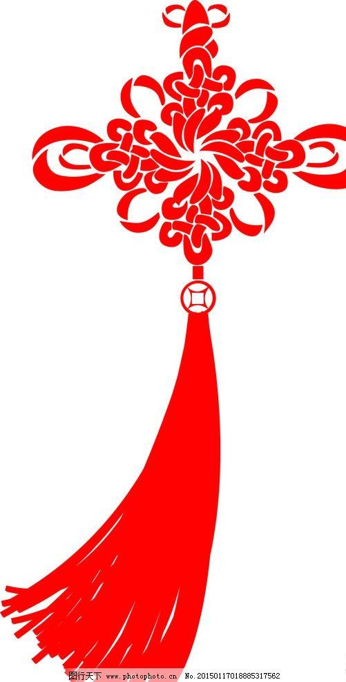 中国结 红色 喜庆 结 装饰 设计 文化艺术 传统文化 cdr