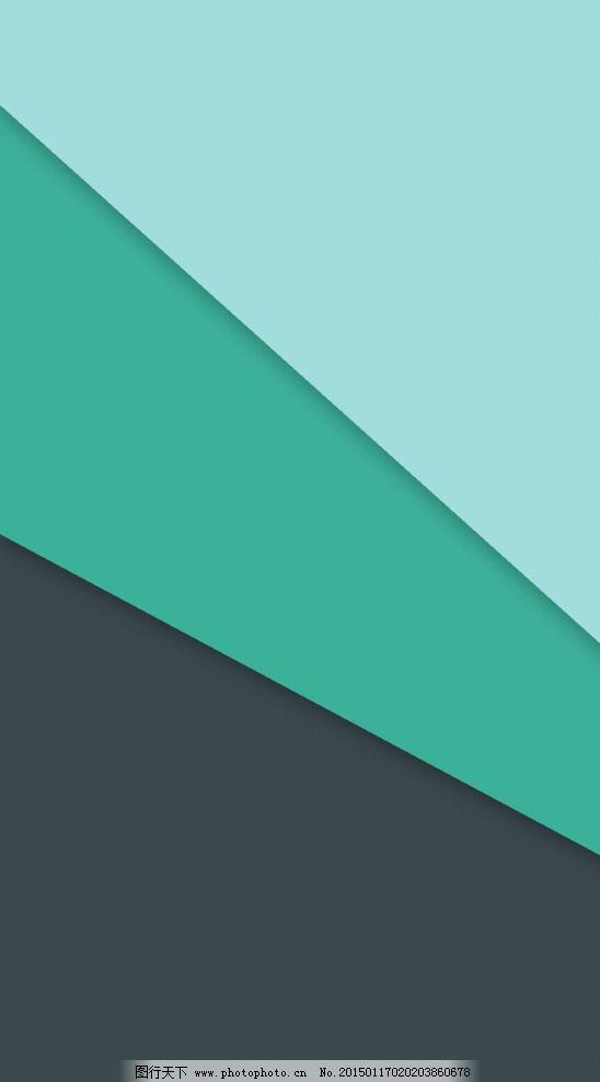 简洁背景 壁纸设计 背景底纹 jpg android 极简壁纸 设计 底纹边框