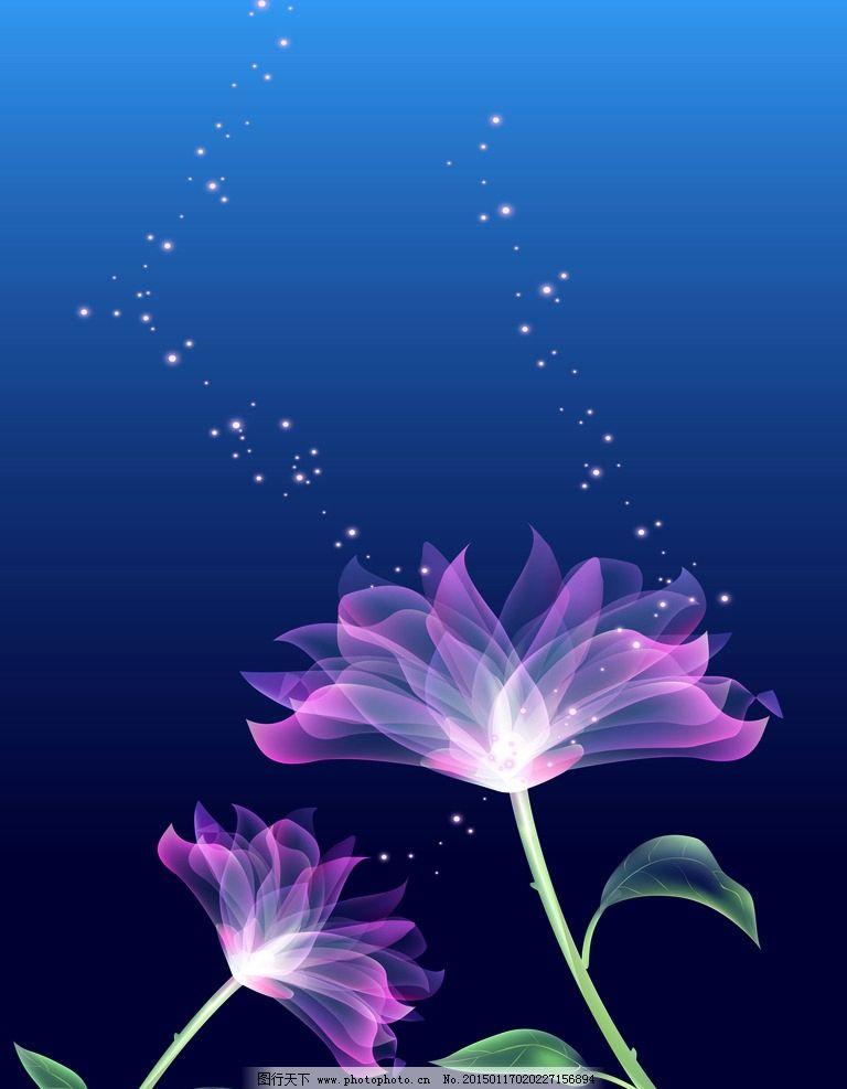 花纹背景素材 底图背景素材 背景图片素材 欧式花纹 花纹 背景花纹