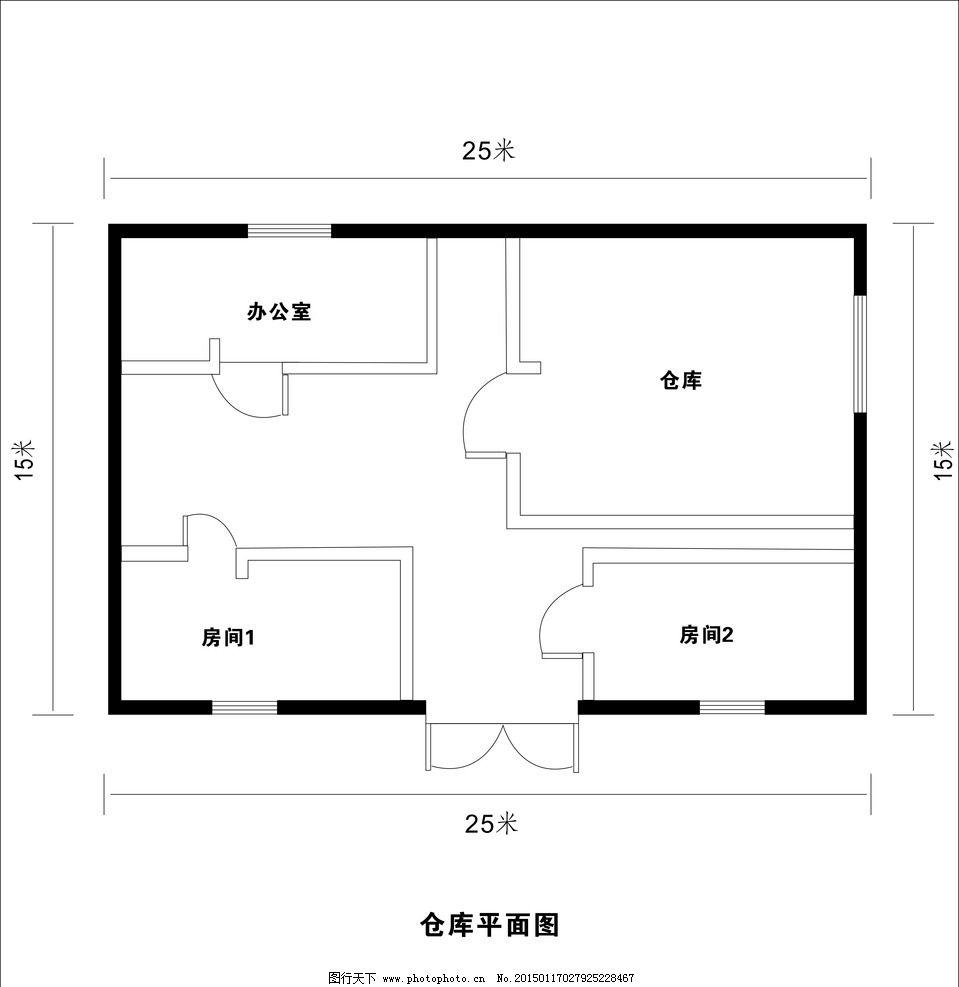 仓库布局图 平面图 仓库效果图 平面设计图 cdr 设计 环境设计 室内设