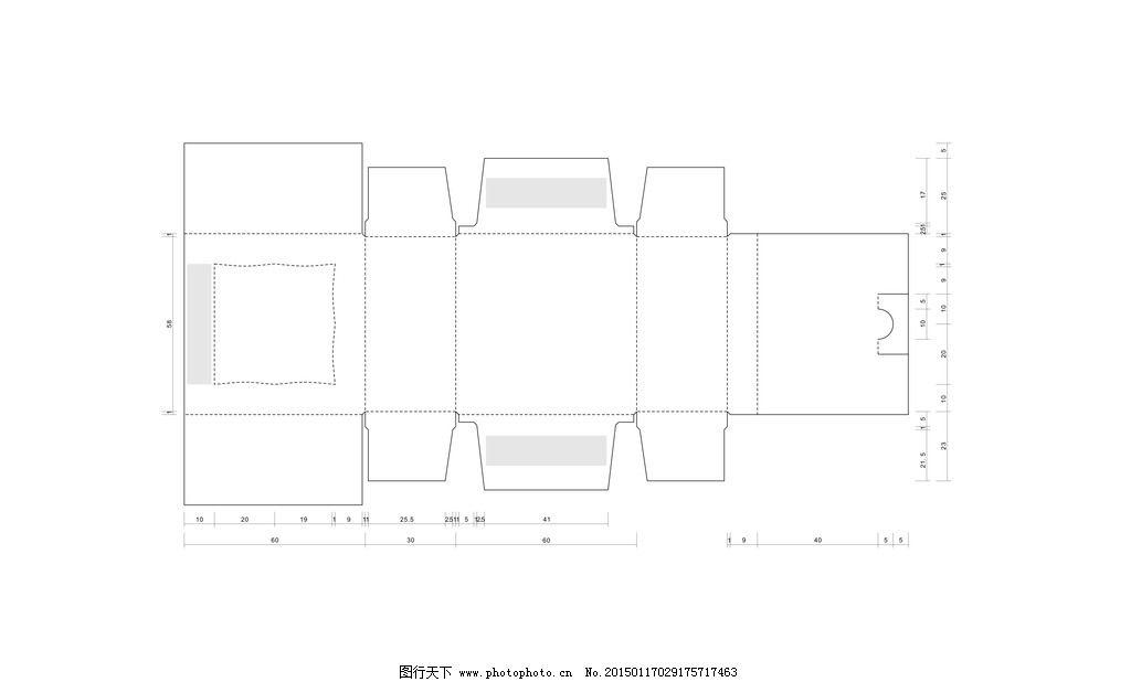 破坏型包装结构展开图 含标尺 包装设计 作业 广告设计