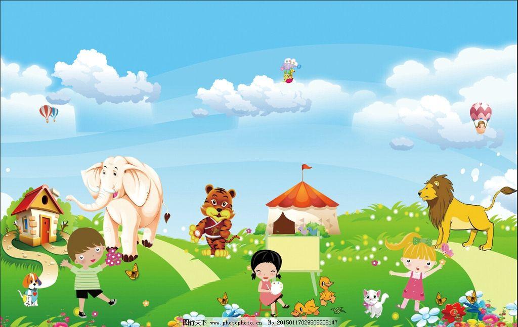 儿童版面 墙画 儿童乐园 文化 动物 花朵 蓝天 白云 草地 画朵 设计