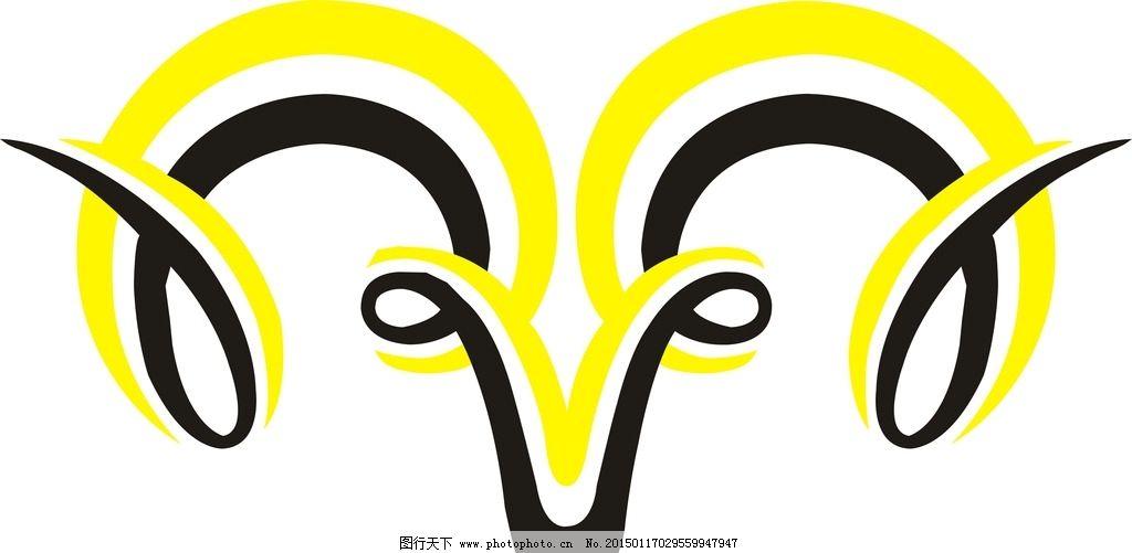 羊角标志 标示 双色 矢量图 标志素材 广告设计