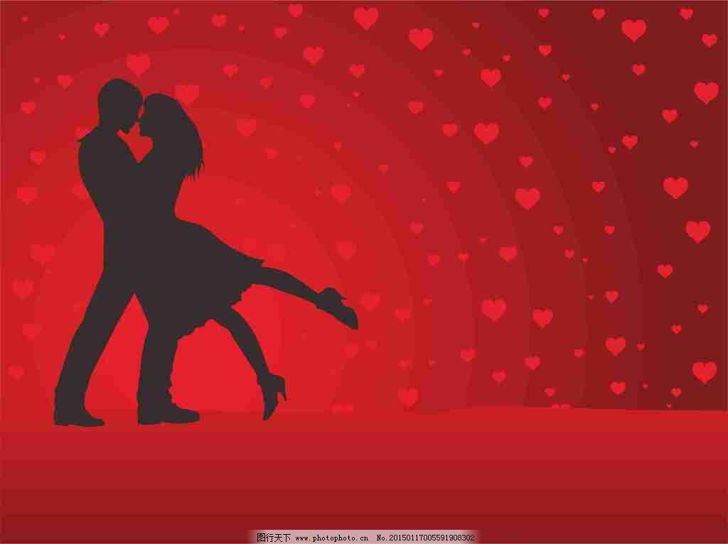 红色爱心背景免费下载 爱 剪影 跳舞 爱 跳舞 剪影 矢量图 其他矢量图