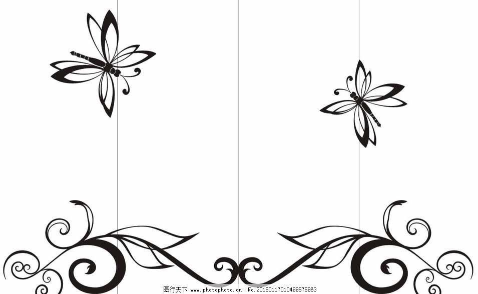 蝴蝶怎么画简单又可爱