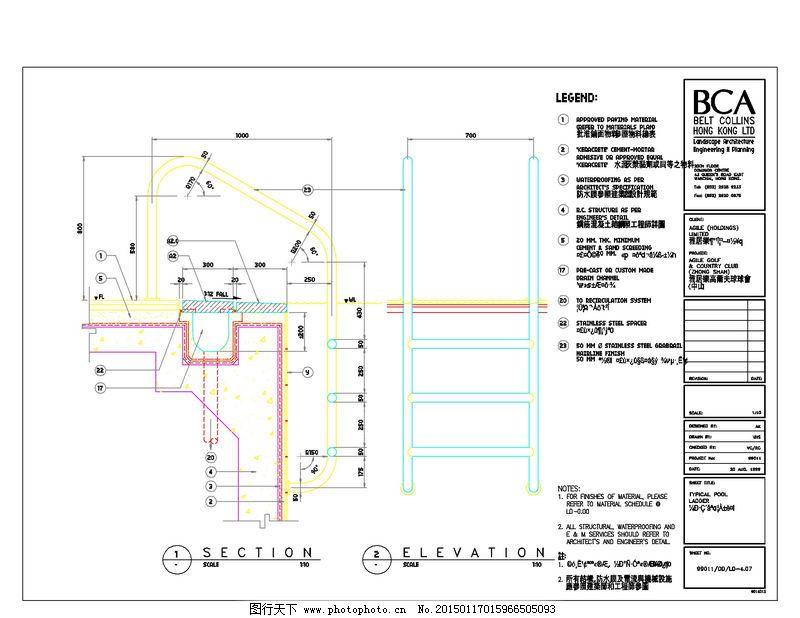 电路 电路图 电子 户型 户型图 平面图 原理图 800_618