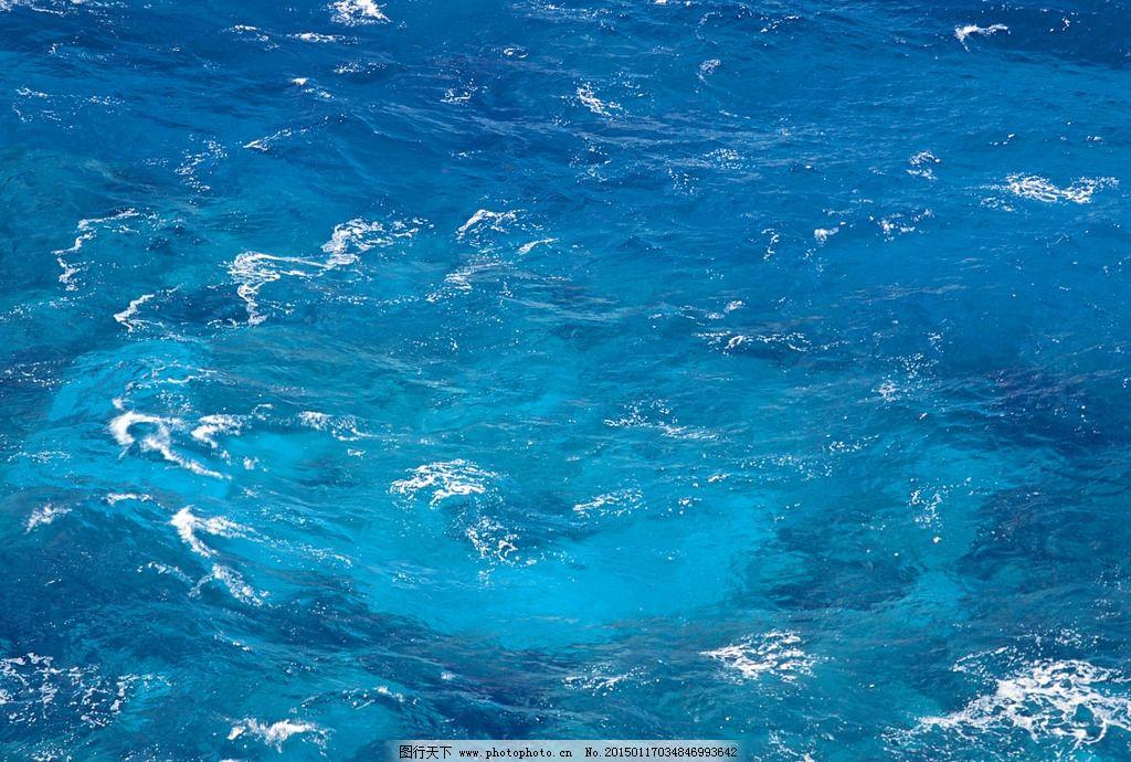 大海风景图片