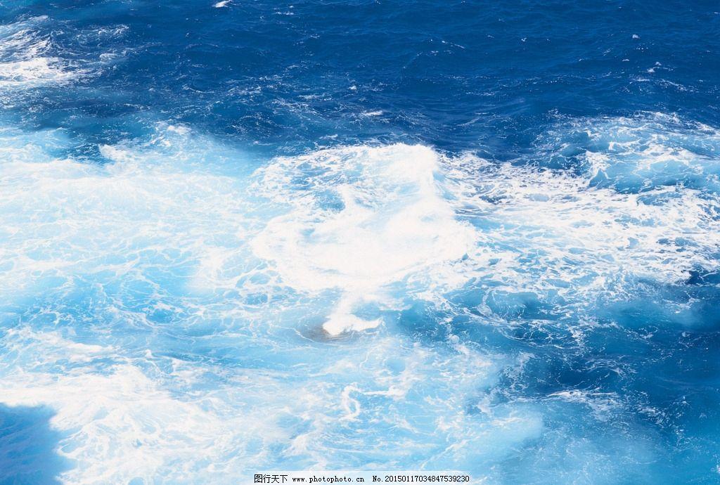 大海风景 大海 海浪 波浪