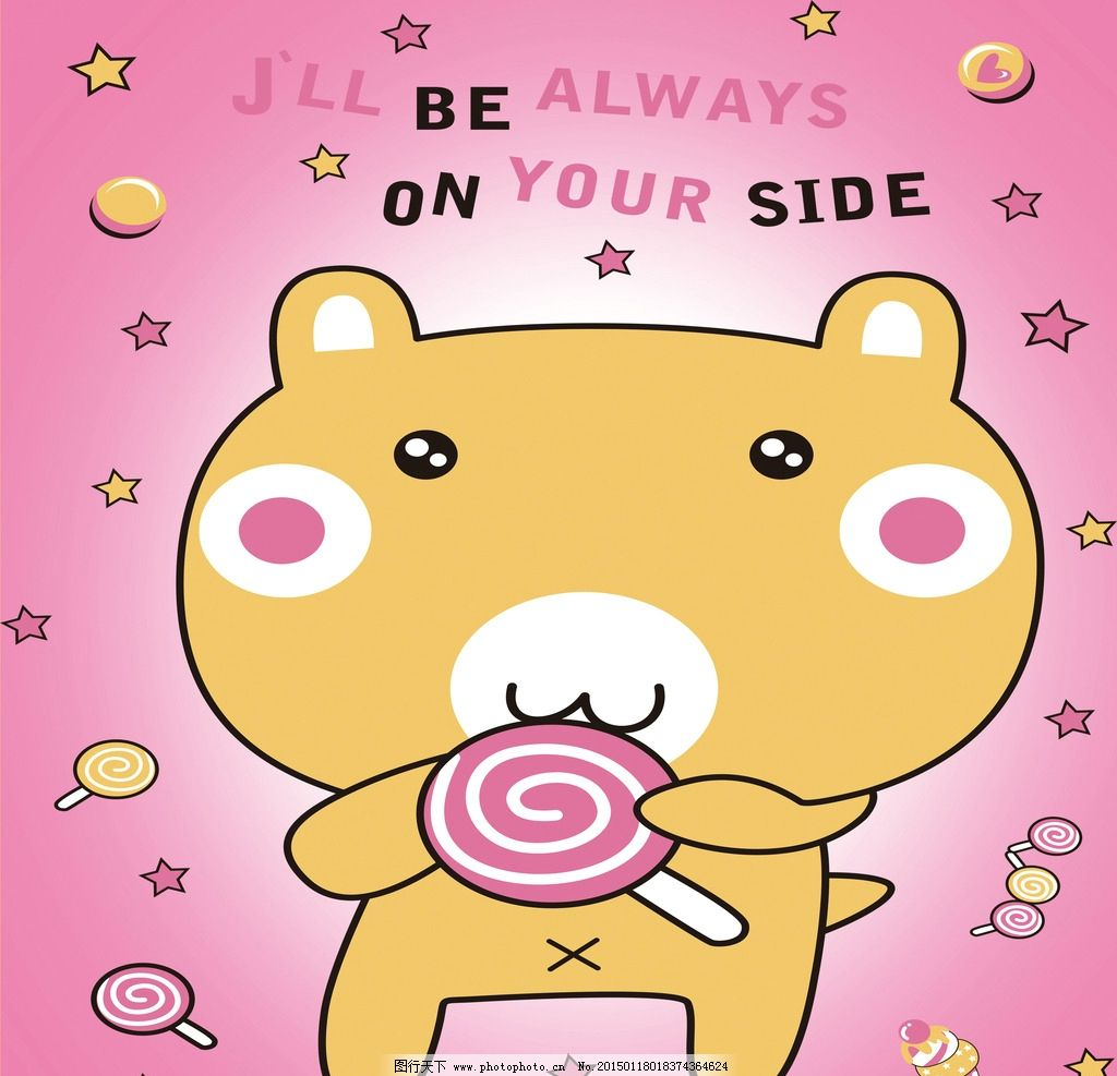 卡通 小猫 壁画 装饰画 星星 插画 插画专辑 设计 动漫动画 动漫人物