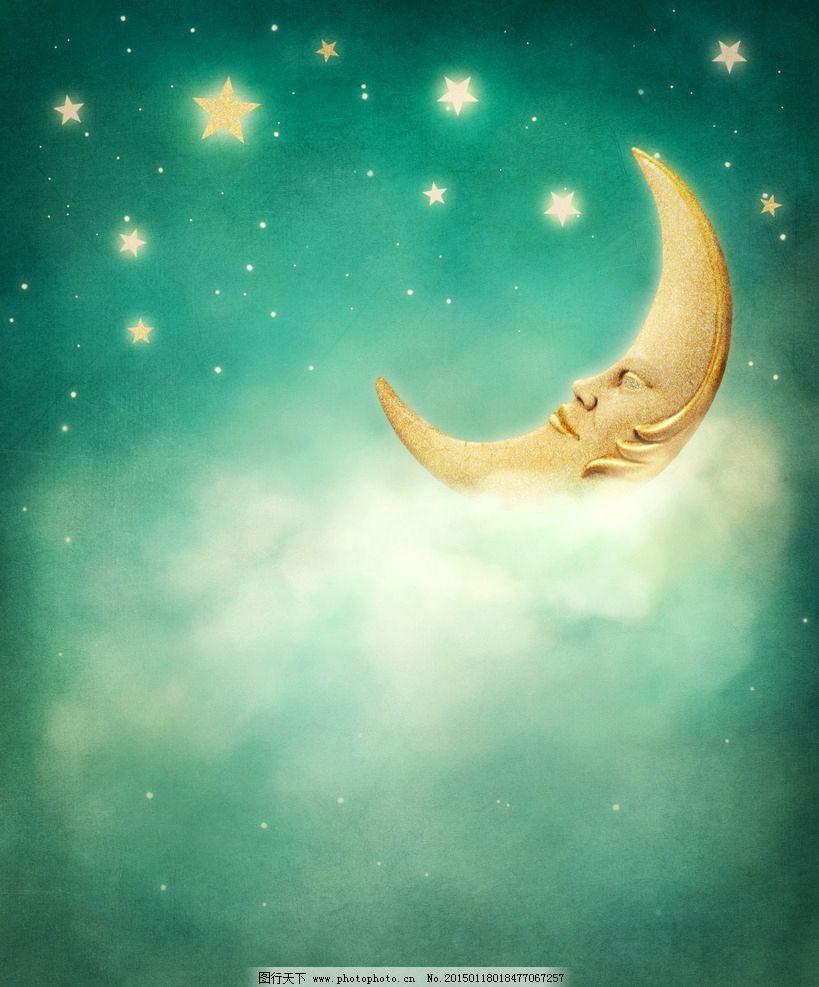 童话月亮 唯美 浪漫 温馨 夜空 星星 动漫动画图片