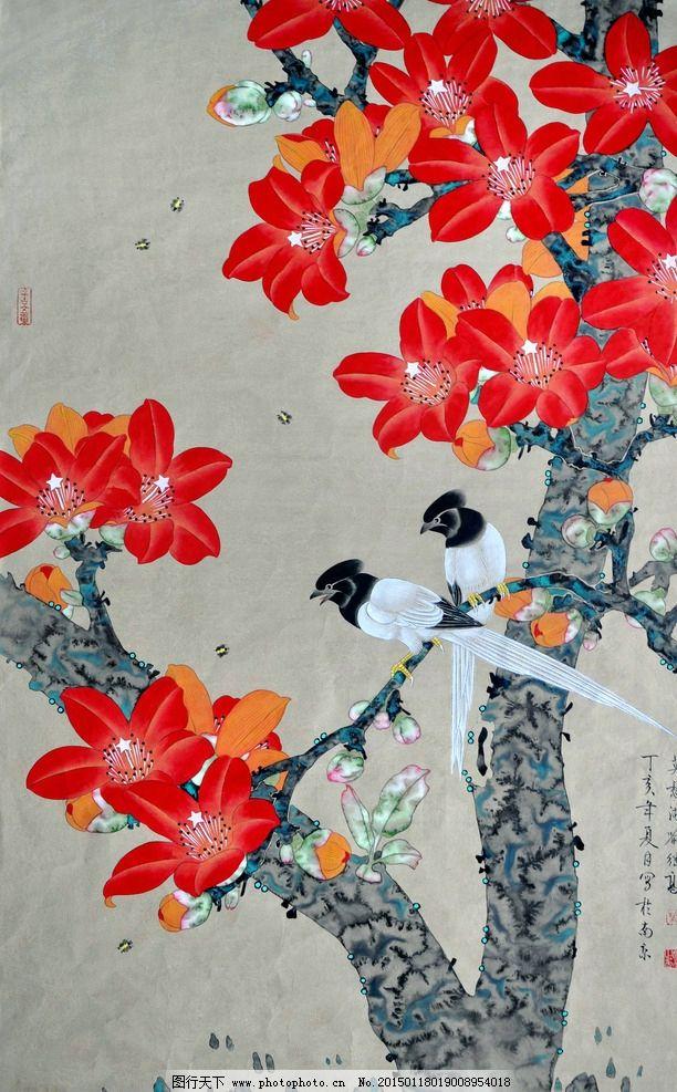 美术 中国画 花鸟画 寿带鸟 木棉花 工笔画 俞继高国画 设计 文化艺术图片