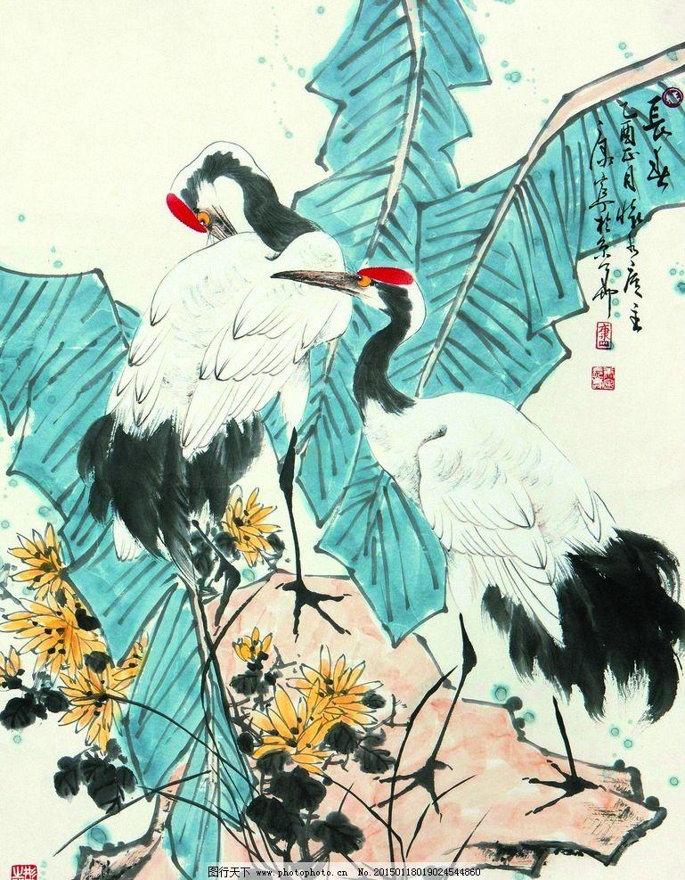 长春图 美术 中国画 水墨画 白鹤 丹顶鹤 菊花 蕉叶