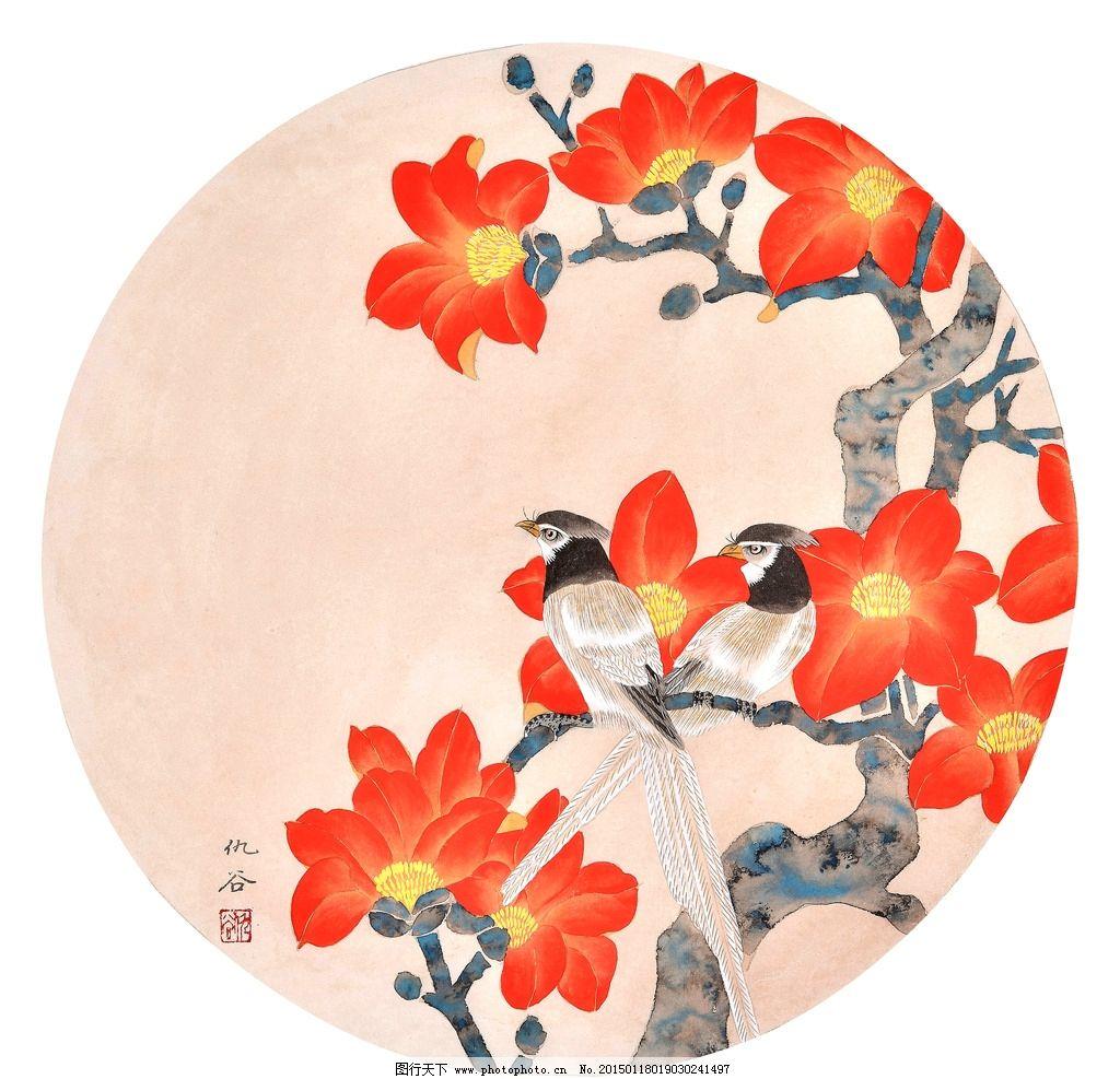 美术 中国画 花鸟画 寿带鸟 木棉花 工笔画 仇谷国画 设计 文化艺术图片