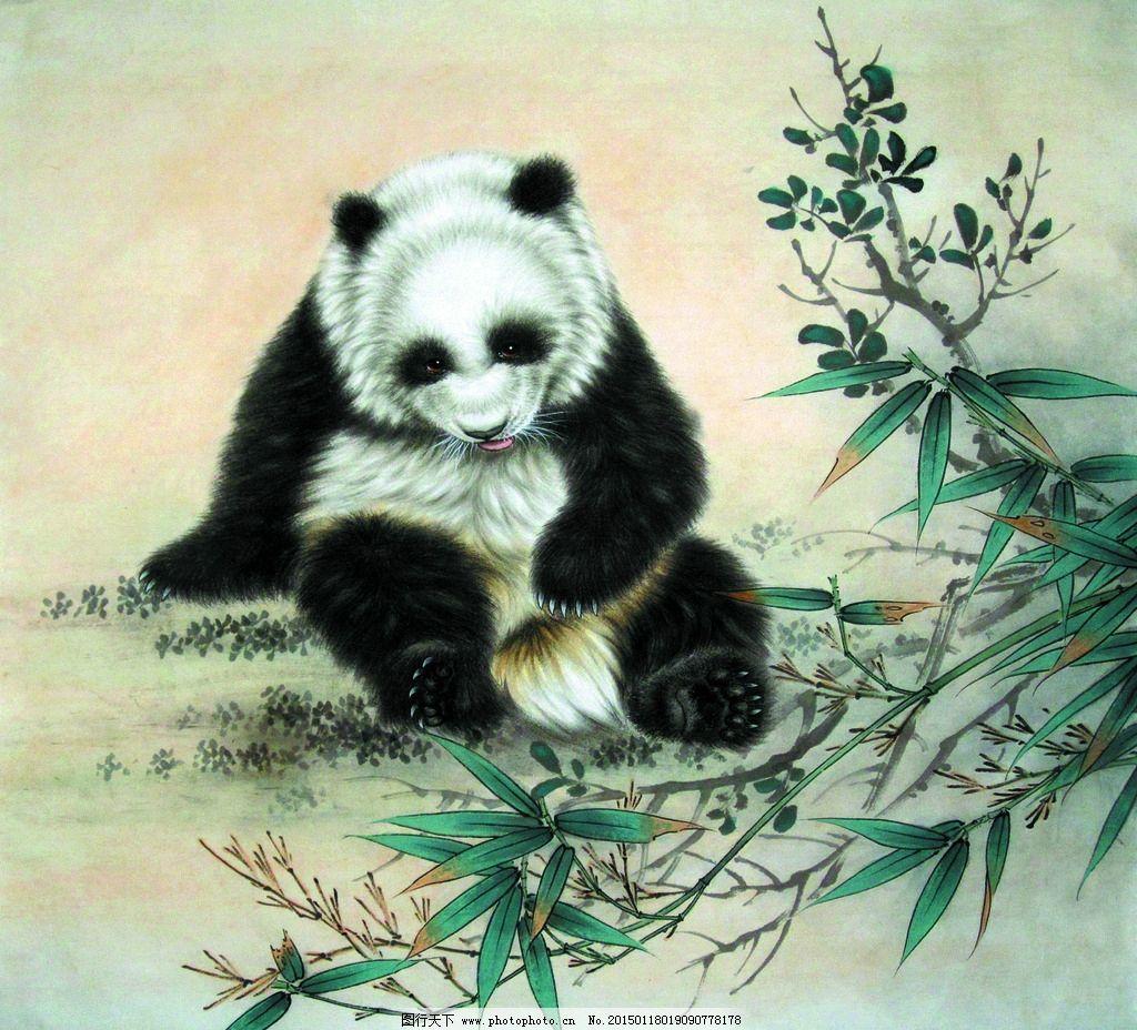 美术 中国画 彩墨画 动物画 熊猫 竹子 设计 文化艺术 绘画书法 180dp