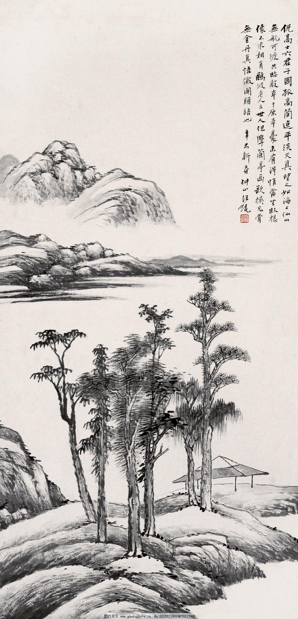 中国画 中国画 立轴 兼工带写山水画 水墨风景 远山 松树 柏树 樟树