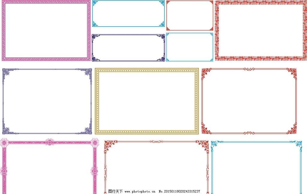 各种各样花纹图片_背景底纹_底纹边框_图行天下图库