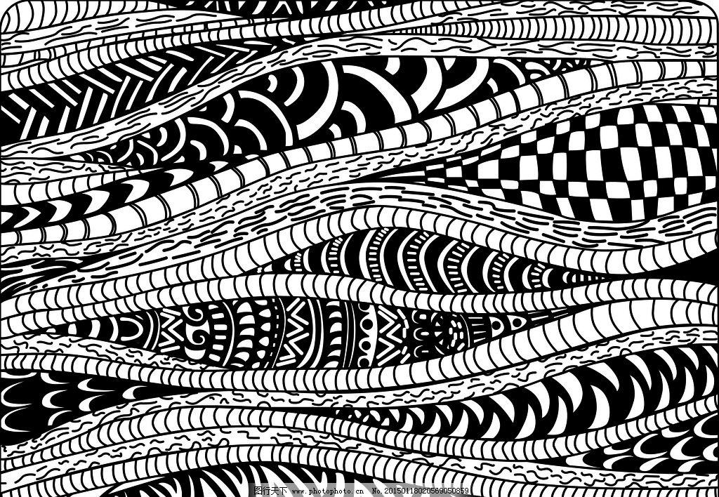 黑白设计 线描 黑白图案 抽象 抽象设计 黑与白 抽象几何 几何图纹
