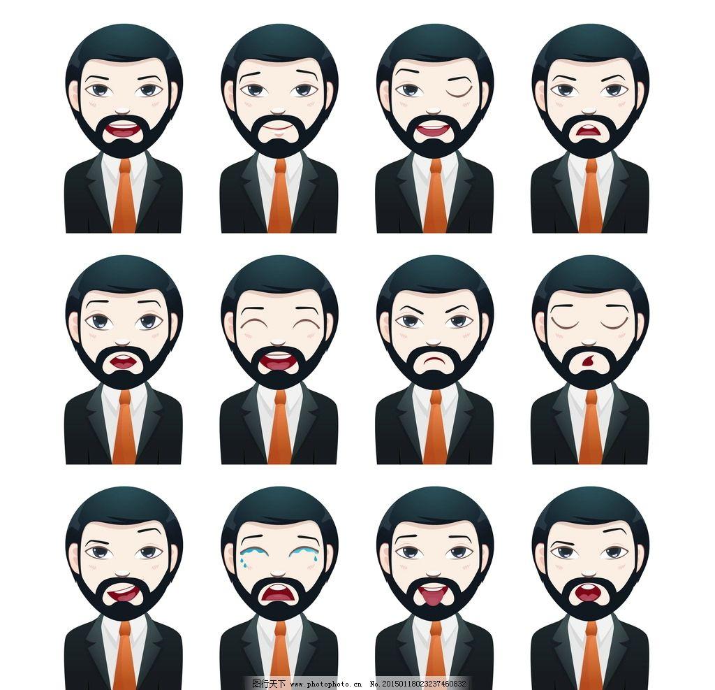 商务人物 人物表情 白领 团队 手绘人物 简笔画 人士 卡通人物 商业