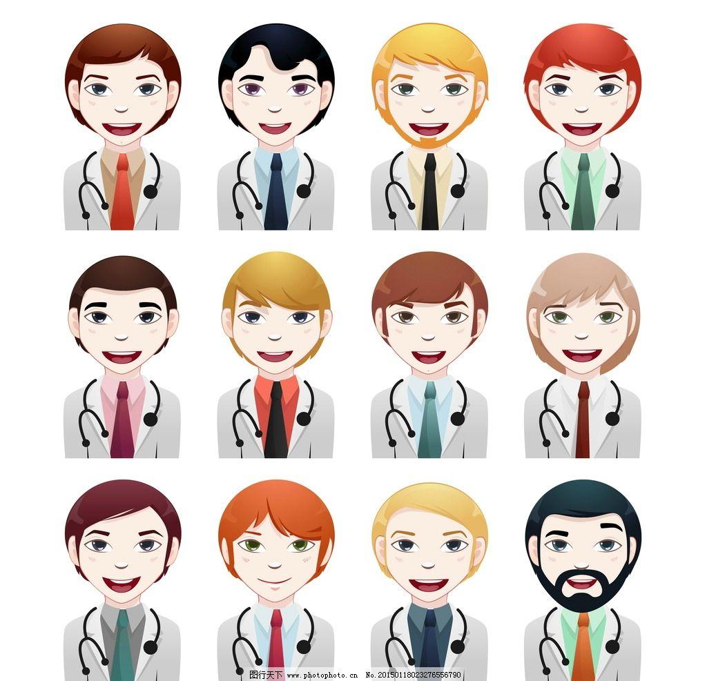 医生 手绘人物 简笔画 护士 大夫 卡通人物 商业插图 职业人物 设计