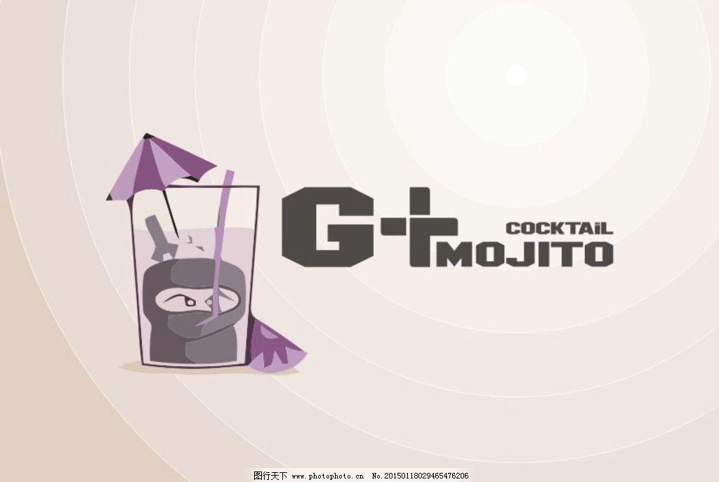g  饮品店logo图片_logo设计_广告设计_图行天下图库