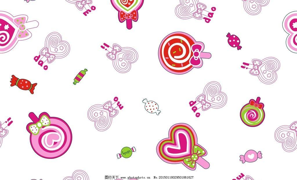 儿童 服饰 卡通 印花 布料 糖果 粉色 循环图 印花-循环图 设计 广告