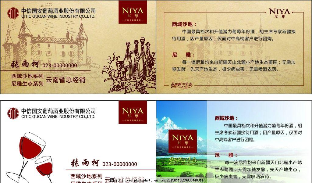 新疆贺卡设计手绘图片