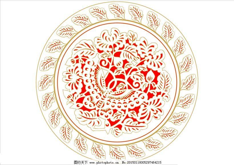 圆形花纹素材 圆形花纹素材免费下载 简洁 中国风 矢量图 花纹花边