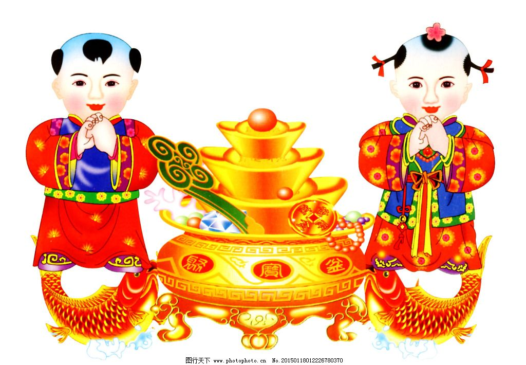 d 包装素材 春节素材 金鱼 民俗 民俗文化 图片素材 新年素材 元宝 招