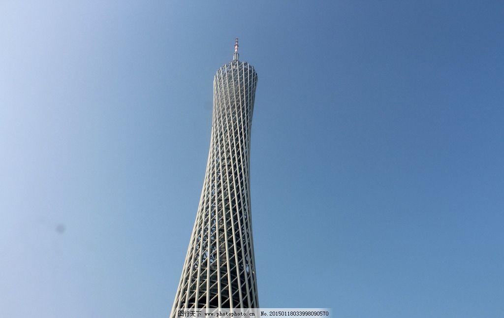 广州 广州城市建筑 广州地标 广州新地址 小蛮腰 电视塔 广州电视塔
