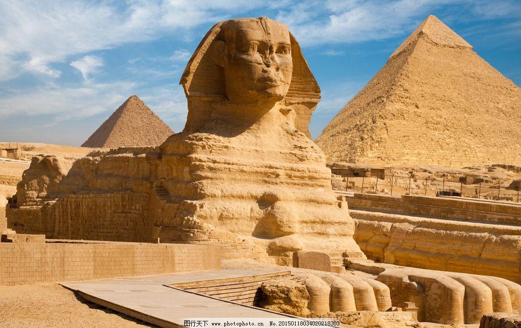 狮身人面像 斯芬克斯 埃及金字塔 埃及 古埃及 胡夫金字塔 摄影 旅游