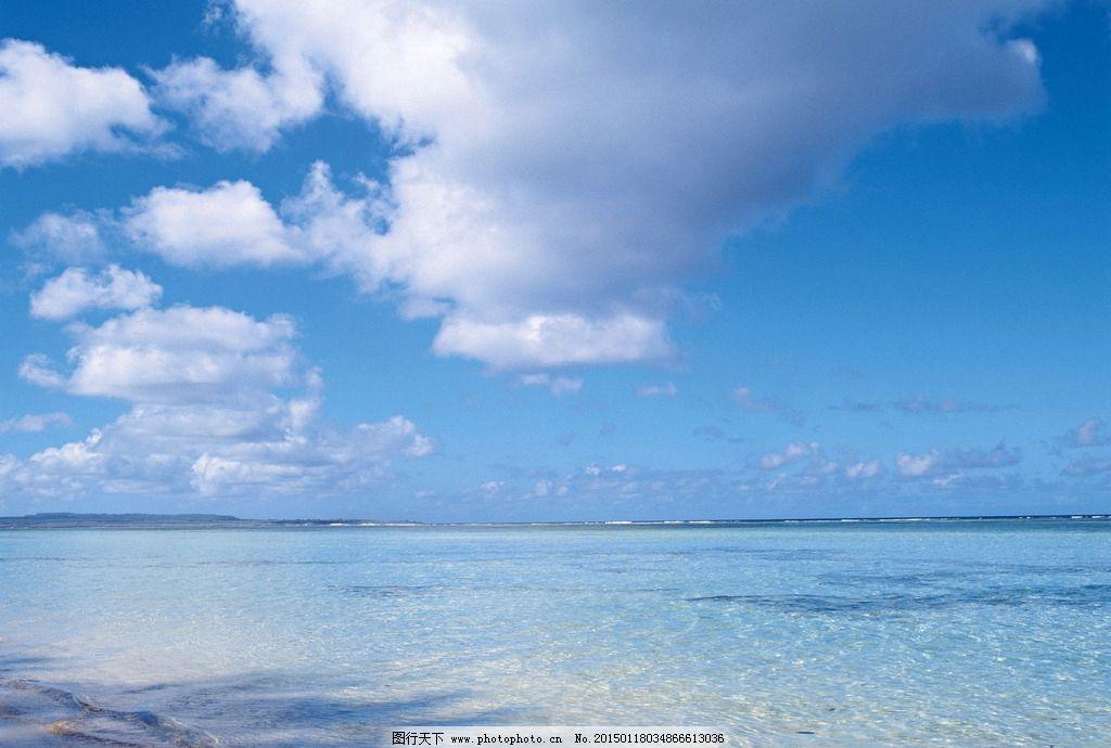 蓝天 大海 白云 蓝色 蓝海 摄影 自然景观 自然风景 大海与小岛 摄影