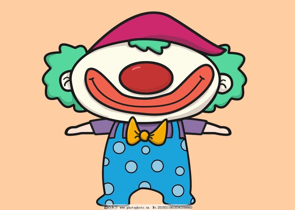 卡通小丑图片