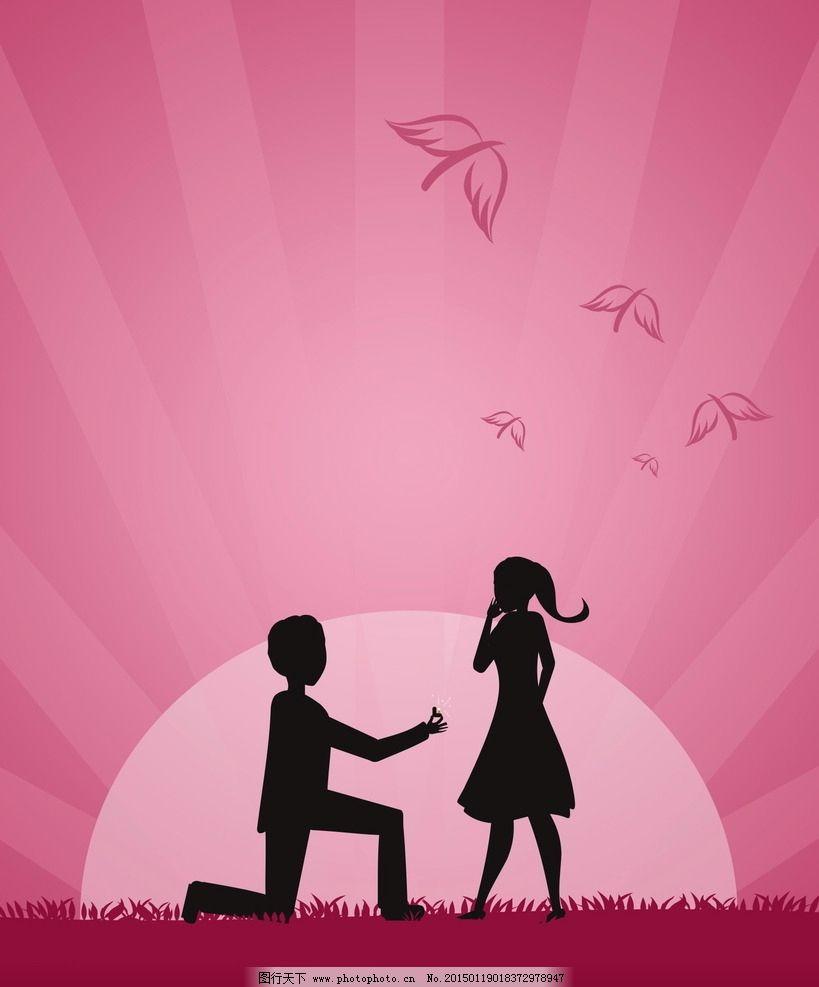 跪下求婚的情侣头像