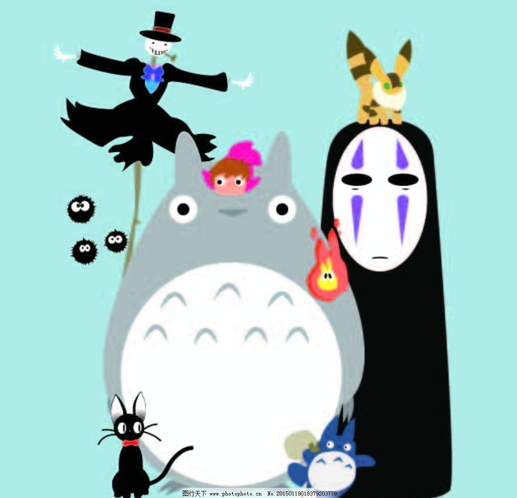宫崎骏 动漫 人物 猫 煤球 无脸人 插画 设计 动漫动画 动漫人物 ai