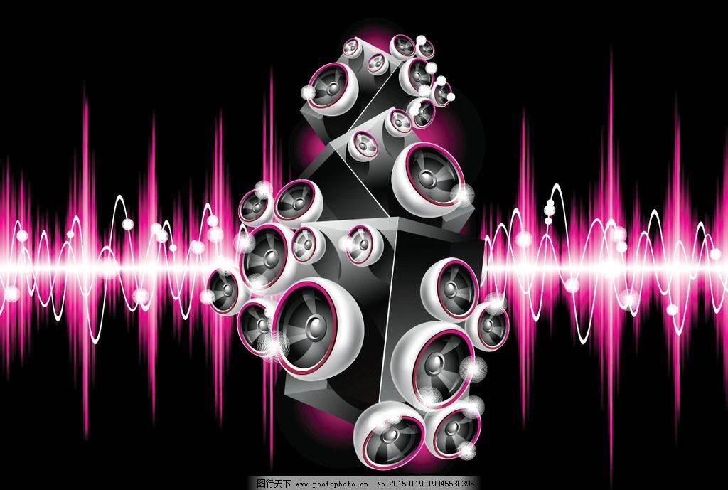 音频 音乐 信号 波形 喇叭 动感音乐背景 矢量 eps 设计 文化艺术