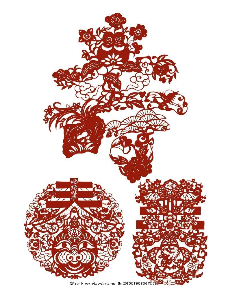 剪纸 猪年 虎年 寿字 新年剪纸 福字 福字剪纸 福字窗花 福 春节 节日