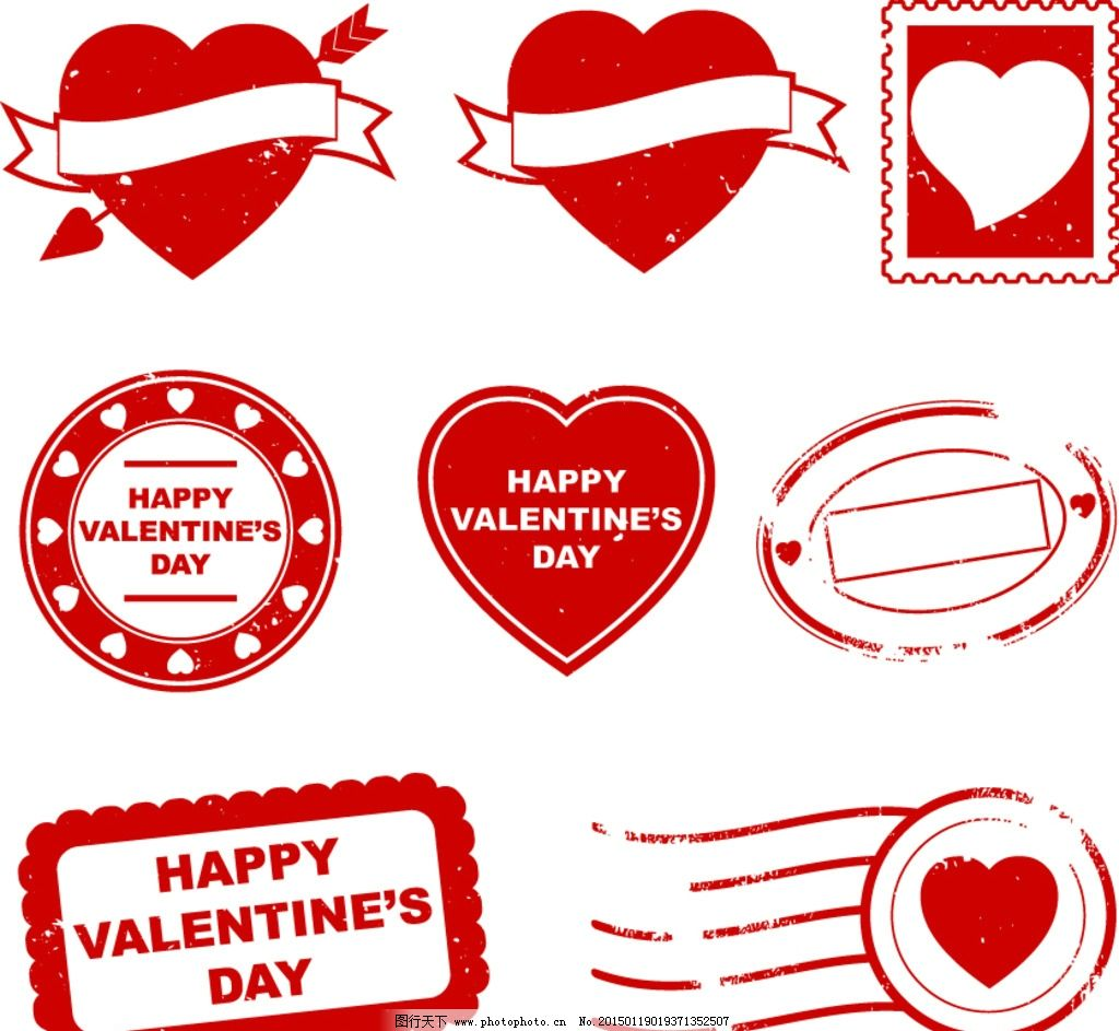 情人节海报 卡片 婚礼 婚庆 情人节素材 节日庆祝 邮戳 印章 边框