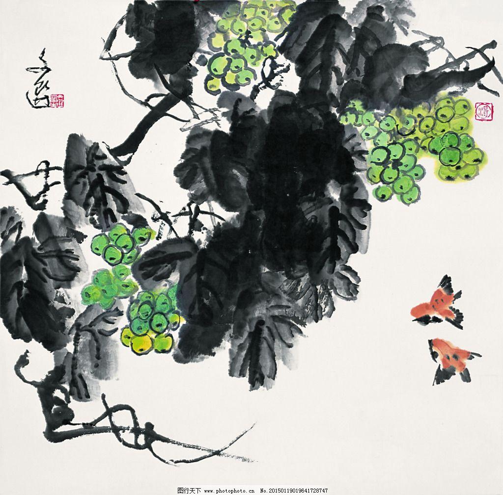 春江涨 葡萄绿 春江涨免费下载 刺绣 葡萄树 写意花卉 中国画