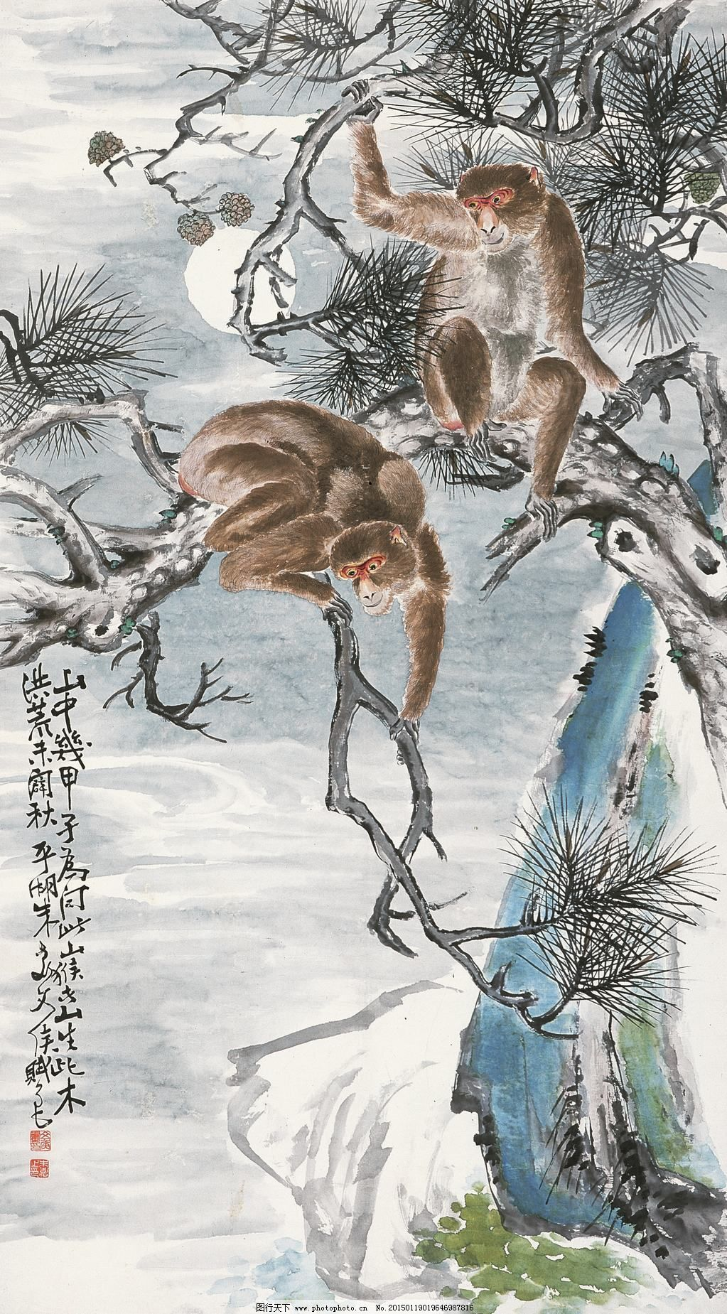 山野顽猴攀高枝 山野顽猴攀高枝免费下载 刺绣 猴子 山石 松树