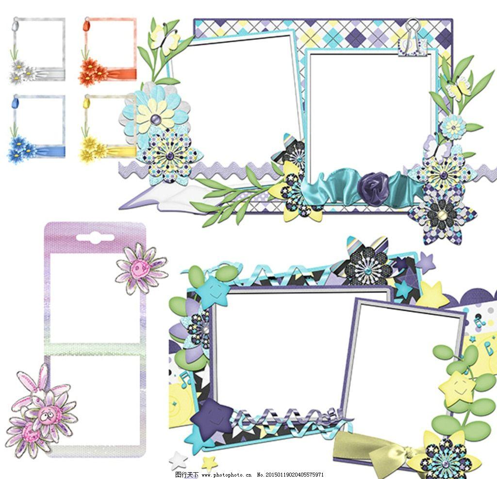 可爱边框 边框素材 方形相框