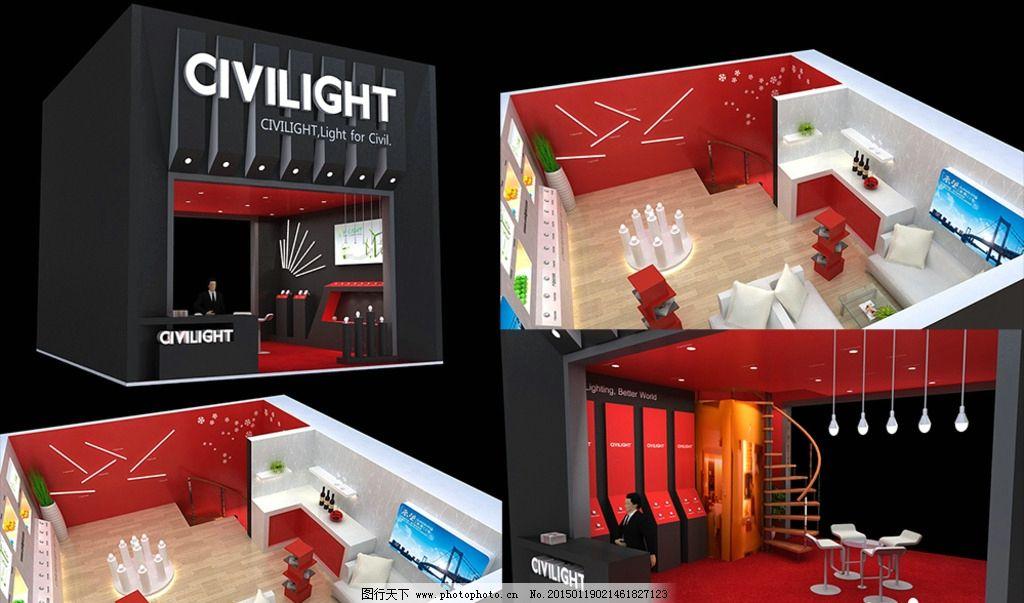 半导体展 政府展 欧式展台 中式展台 活动策划 舞台 巡展 展示模型 3d图片
