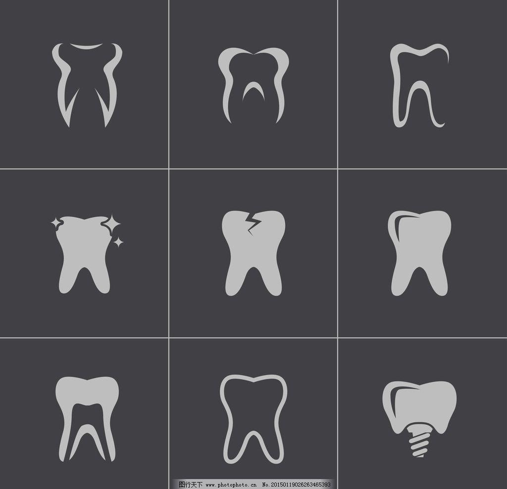 牙齿 手绘 牙齿图标 牙科 健康牙齿广告 医疗保健 设计 矢量 eps