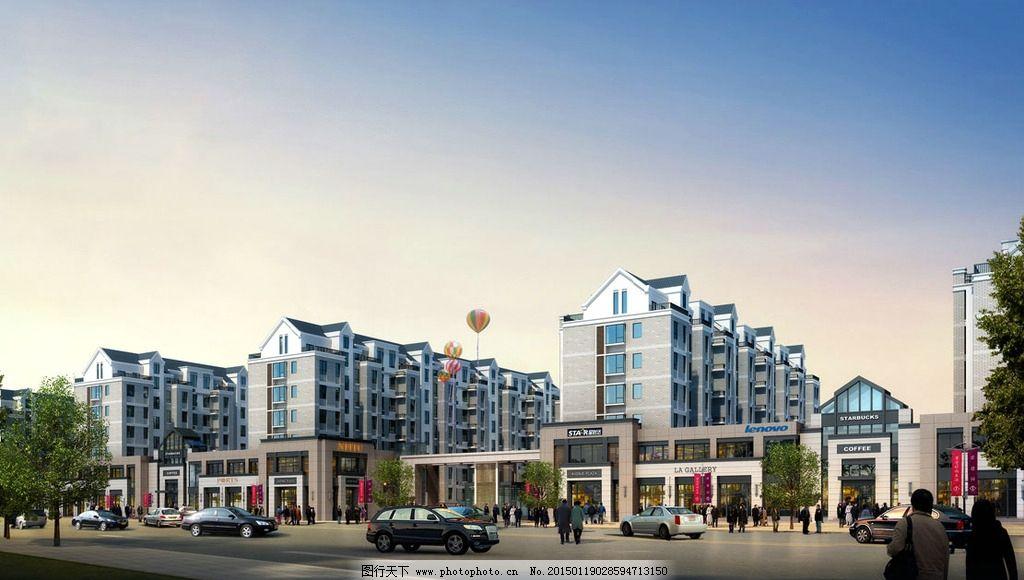 商业沿街 商住楼 二层沿街 建筑外观        设计 环境设计        72