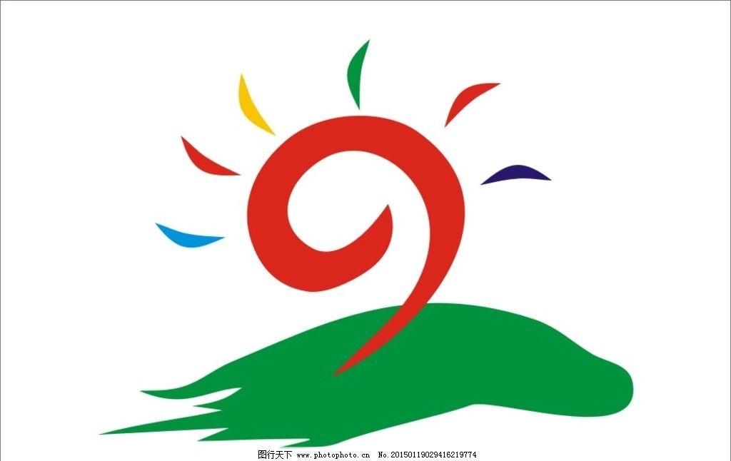 校旗 运动会班旗